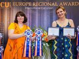 18-19 июня 2016: ICU Europe Region Awards